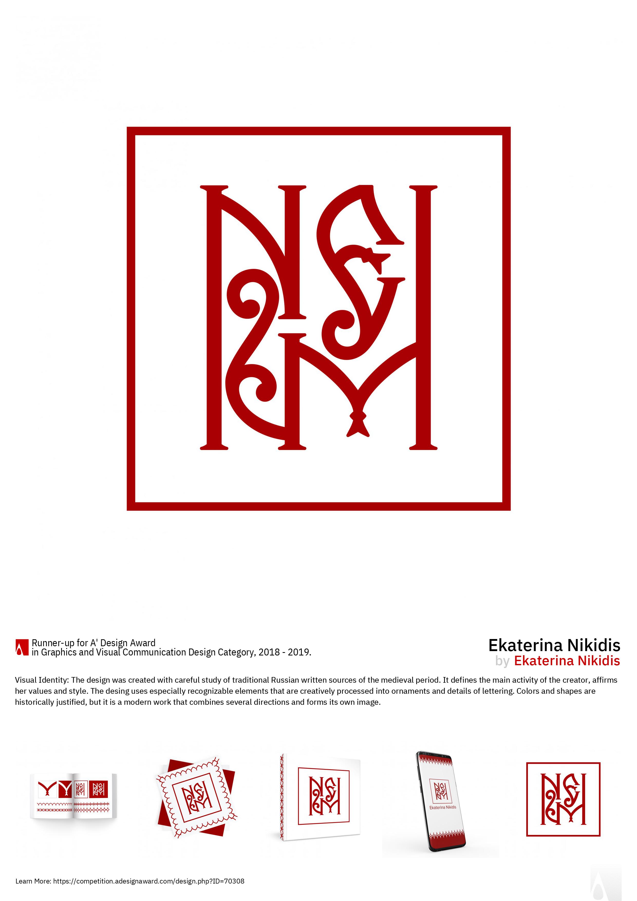 A_Design_book